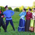 А у нас Казачий культурный центр в Алатыре! А у Вас?