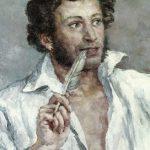 Пушкин – наше все