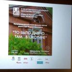 Фестиваль документального кино «ТРИ ИСКУССТВА»