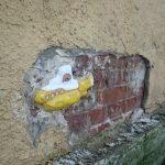 Желтая подводная лодка… на стене. Это Питер…)