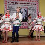 Вспомним выдающегося сына мордовского народа